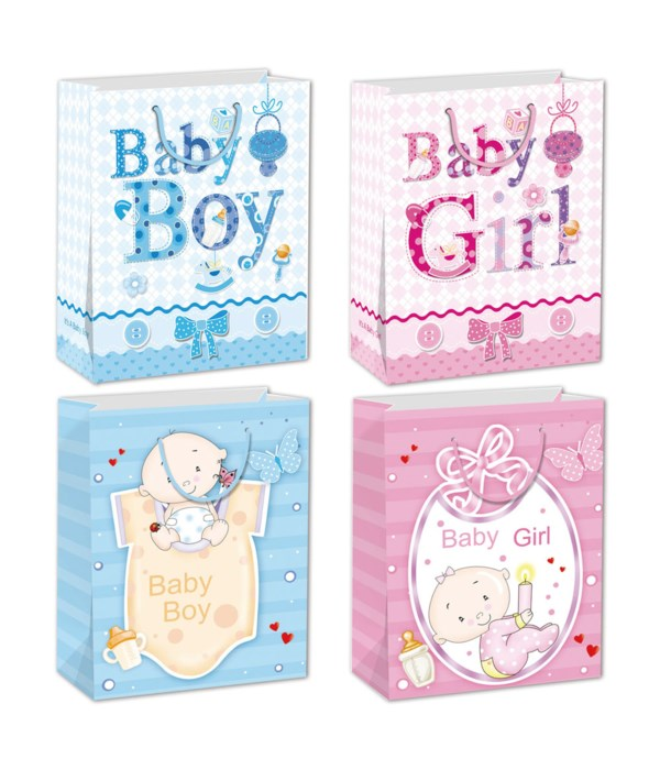 "baby bag GLT 7.5x9x4""/M 72s"