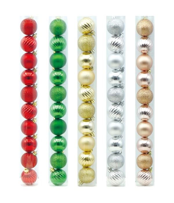 4cm/10ct x'mas ball 48s