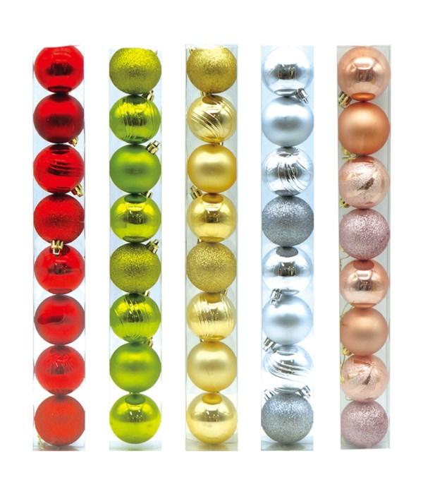 5cm/8ct x'mas ball 48s