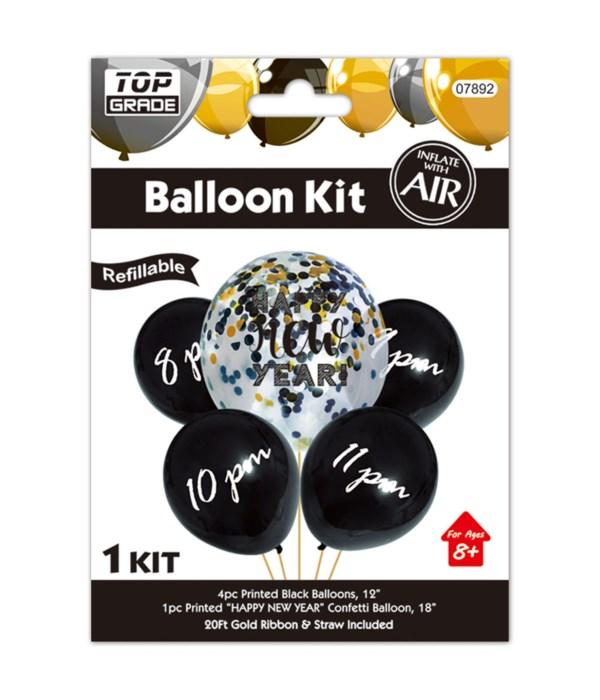5pc balloon set 12/120s