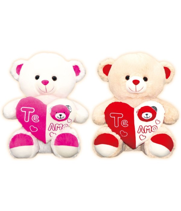 "20"" bear w/heart spanish 6s"