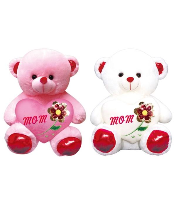 """9"""" bear w/heart #1 MOM 24s"""