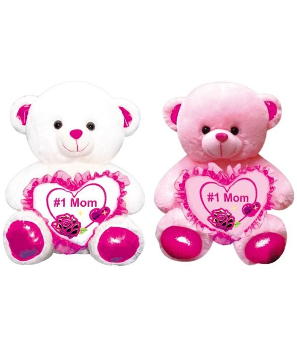 """12"""" bear w/heart MOM 12s"""