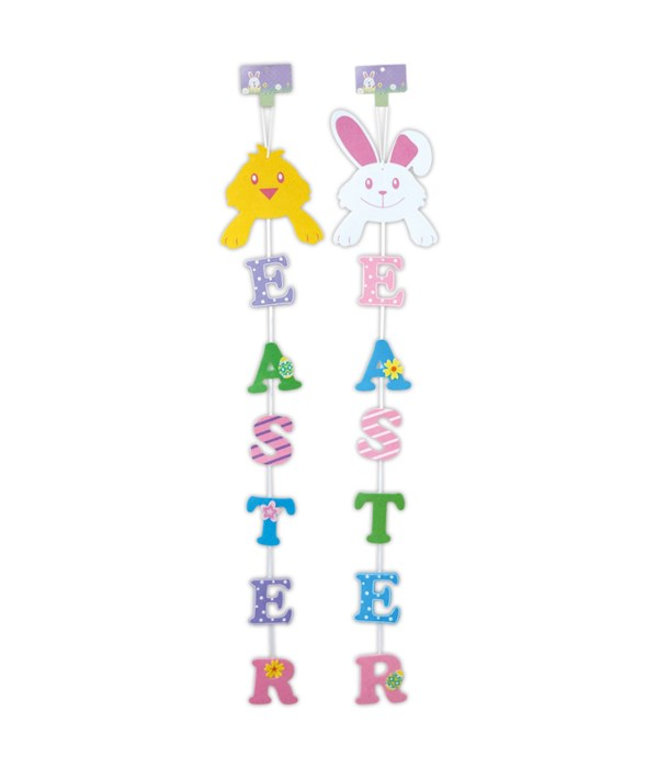 easter hanging deco. 36s