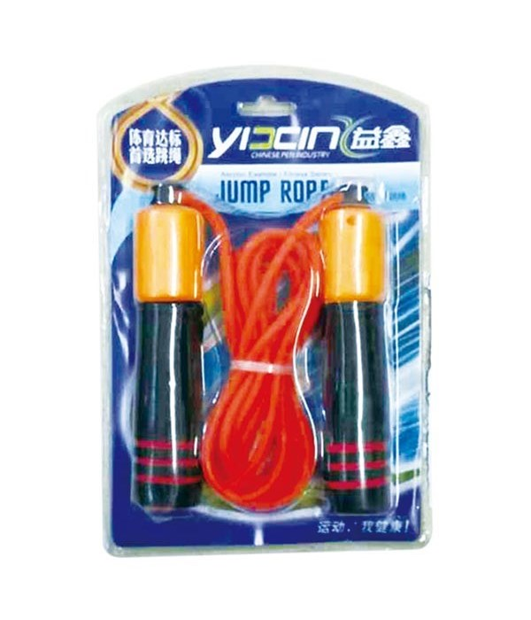 deluxe jump rope 8.35ft/48s