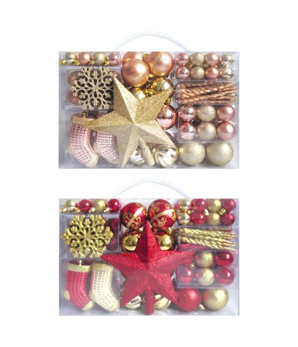xmas ball+ornament set 132ct/6