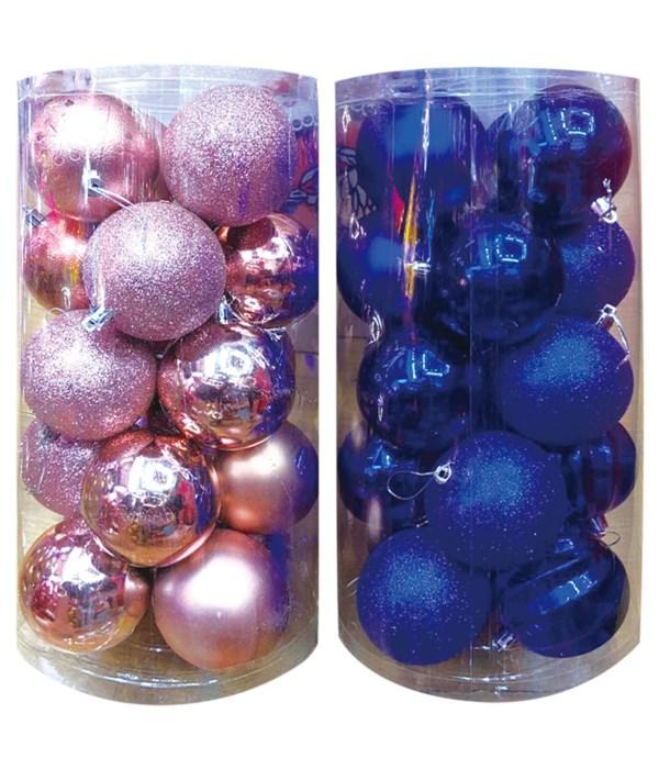 x'mas ball set 8cm/20ct 16s
