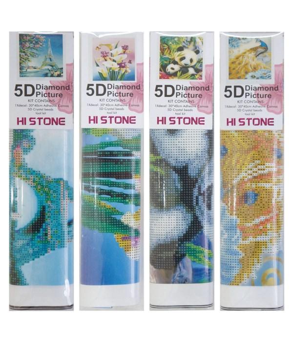Dimond Painting 12/120s