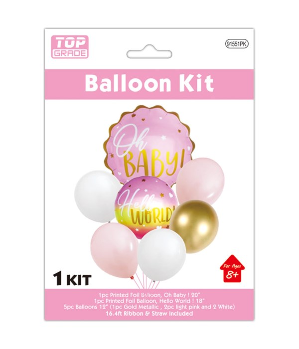 7pc balloon baby girl 12/300s