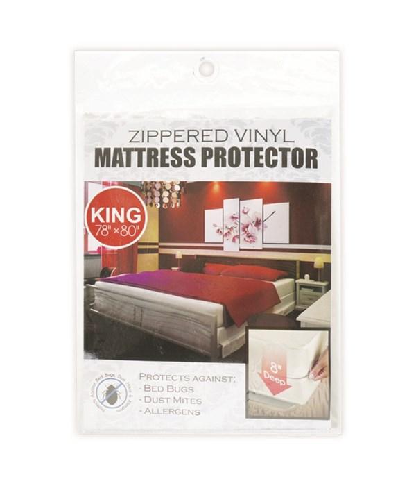 zippeed mattress cover/K 24s