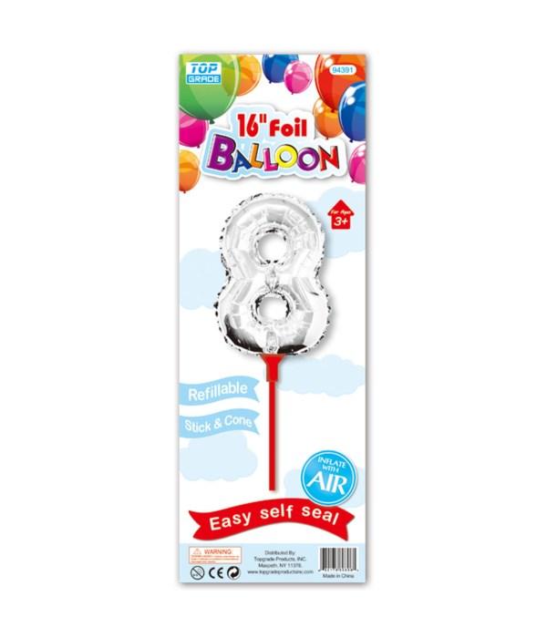 """16"""" silver foil balloon #8"""