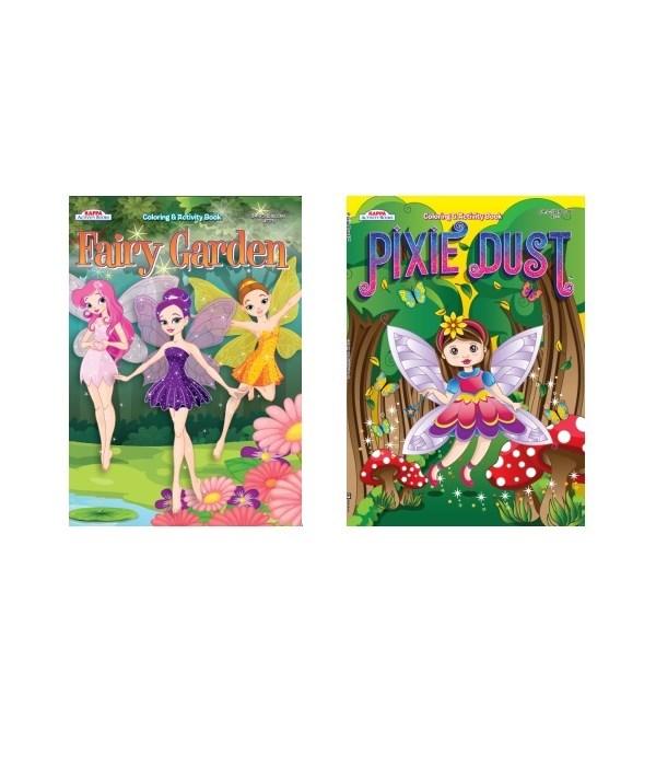 fairy garden coloring book 80s
