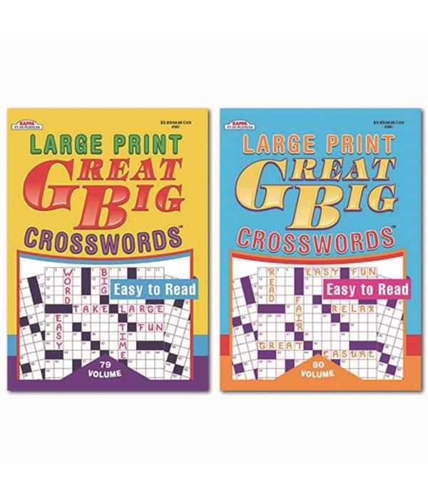 great big crossword find 80s