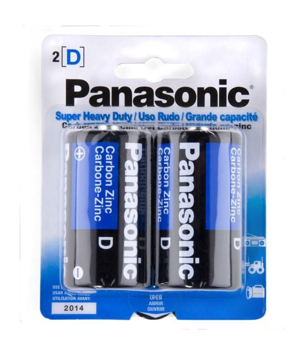 panasonic battery D 2pk/48s