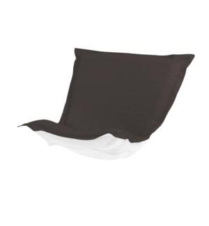 Puff Chair Cushion Seascape Charcoal Cushion and Cover
