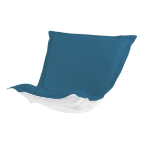 Puff Chair Cover Seascape Turquoise (Cover Only)