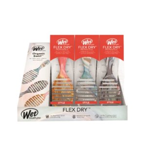Organic Flex Dry - Swirl - 9pc Display