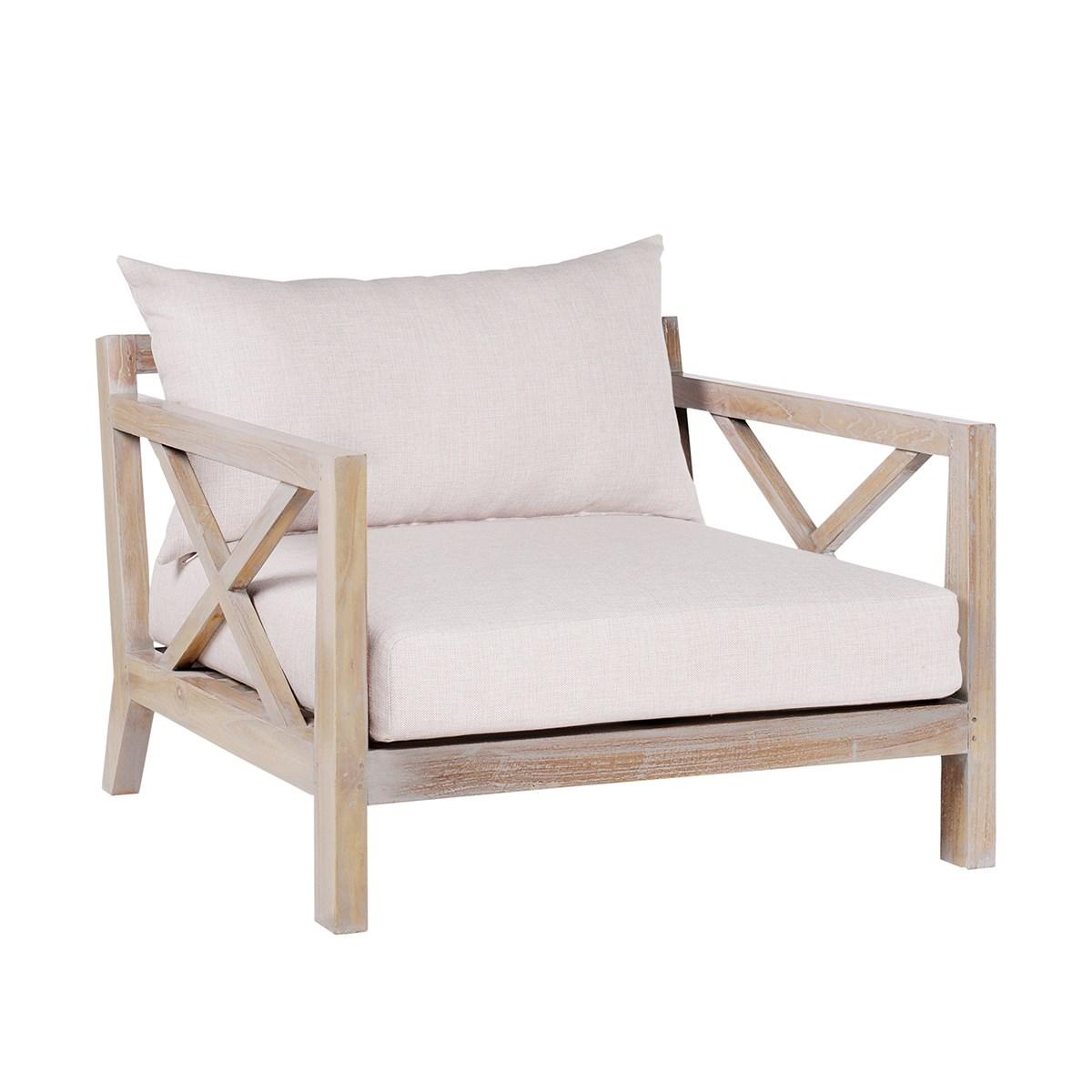 Stuart Outdoor Lounge Chair