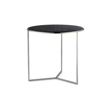 Nathan Side Table
