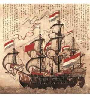 Merchant Ship