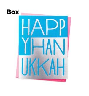 Hanukkah Blocks-Boxed set of 6