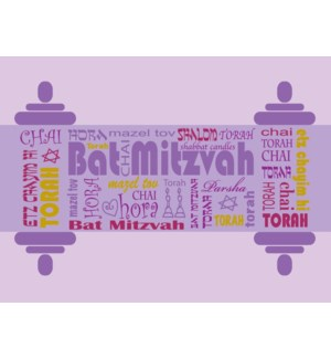 bat torah scroll 5 x7|Great Arrow