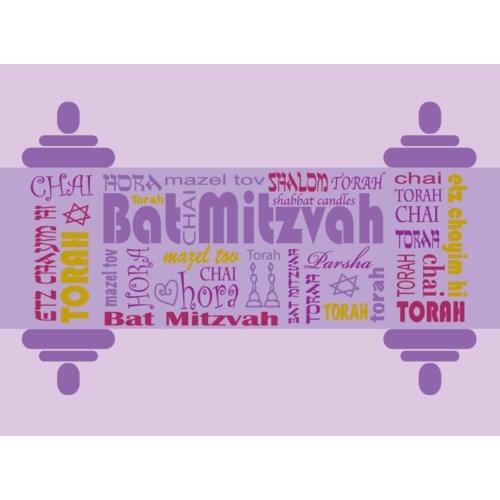 bat torah scroll 5 x7|Great Arrow