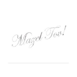 Mazel Tov! letterpress 4.25x5.5|Halfpenny