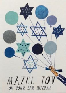 Blue Balloons Bar Mitzvah|Halfpenny