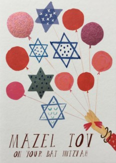 Pink Balloons Bat Mitzvah|Halfpenny
