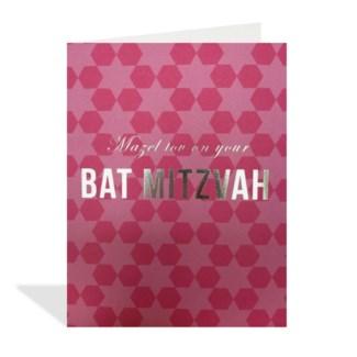 Bat Mitzvah Pink Pattern|Halfpenny