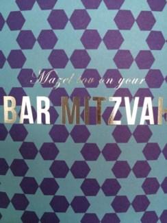 Bar Mitzvah Blue Pattern|Halfpenny