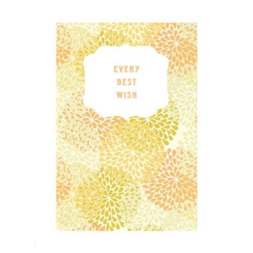 Every Best Wish 5x7|J & M Martinez