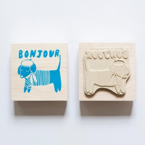 Individual Loose Stamp - Bonjour Dog