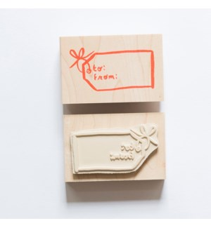 Individual Loose Stamp - Gift Tag To From