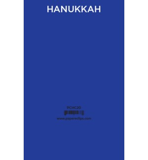 HEADER - Hanukkah|Paper E. Clips