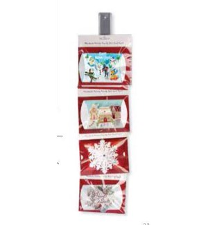 Xmas 2020 - 12/Pc Gift Pouch