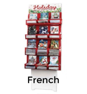 76 FRENCH  Xmas Treasure Prepack (includes Offset)