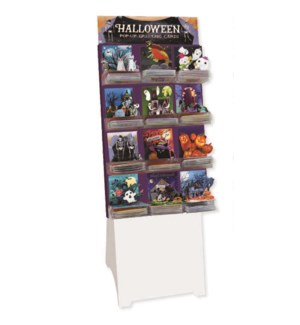Fall 2020 Prepack Panoramic  63 Pcs Includes 3 Offset