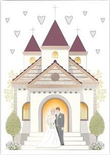 Wedding Chapel 5x7|Quire