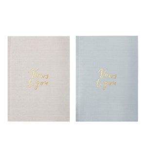 Vows To You (Set of 2)