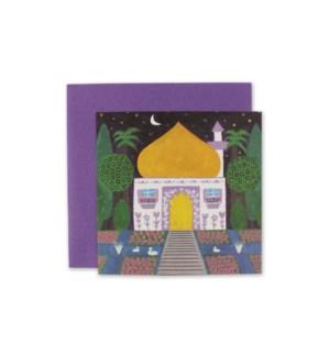 Mosque Garden|Hello Holy Days
