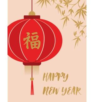 Chinese Lantern|Halfpenny
