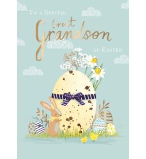 Easter Egg Ling Design