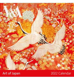 CALENDAR Art Of Japan|Museums and Galleries
