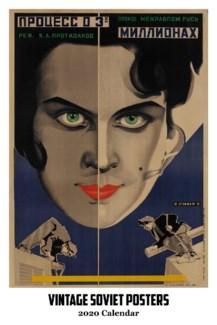 Vintage Soviet Posters  12.5x19 Retrospect