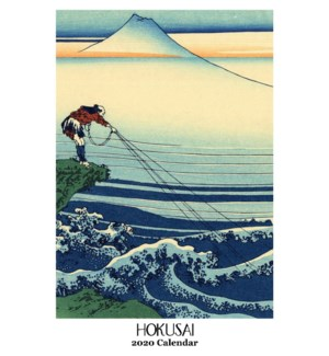 Hokusai 12.5x19 Retrospect