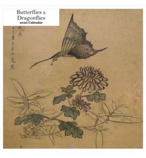 Butterflies and Dragonflies Square Calendar 12x12 Retrospect