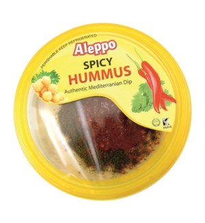 SPICY HUMMUS 10OZx12