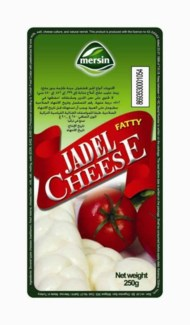 JADEL CHEESE 180GRx10